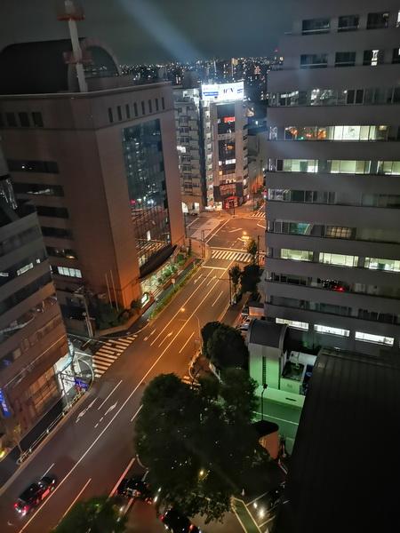 Irány vissza Tokióba!